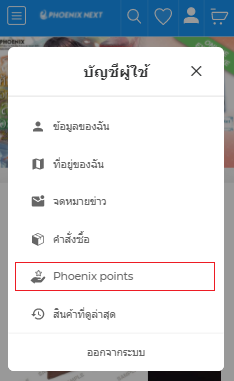 discount point 3